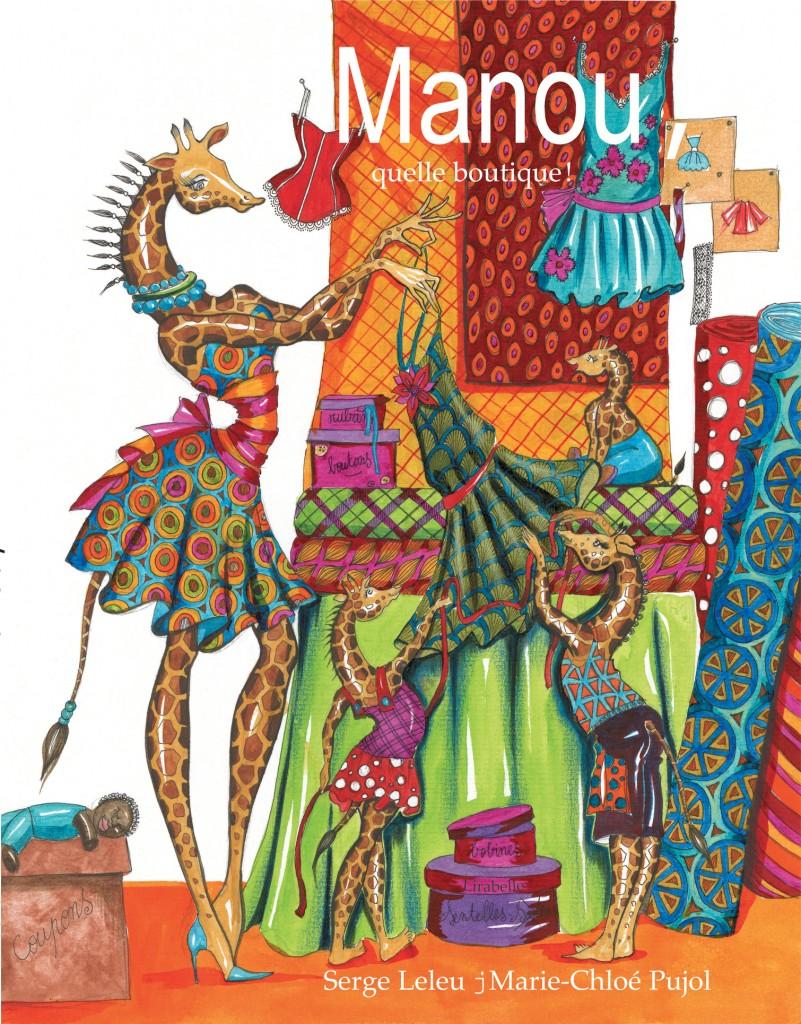 MANOU-1E-DE-COUV-801x1024